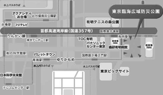 mini1401810539