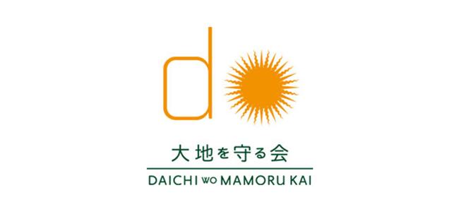 iCatch_daichi