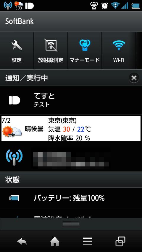 mini1404297433
