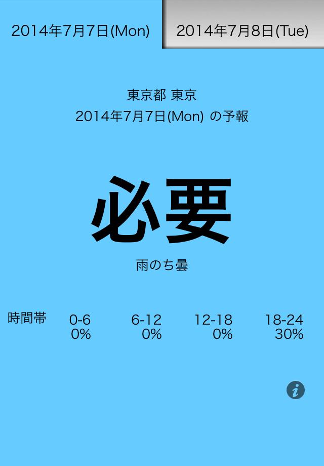 mini1404727497