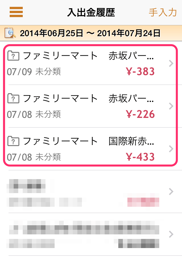 mini1404925825