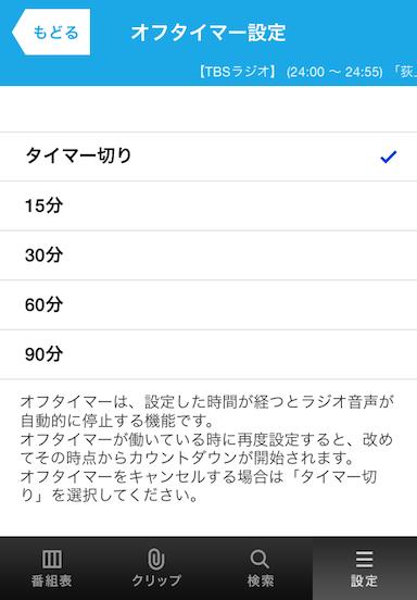 mini1407426697