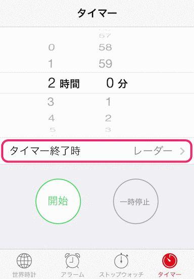 mini1407430166