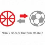NBAをサッカーのユニフォームにマッシュアップした画像が思いのほかしっくりくる件について