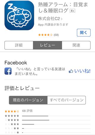 mini1408025725