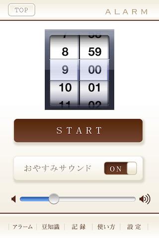 mini1408204438