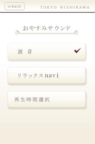 mini1408204493