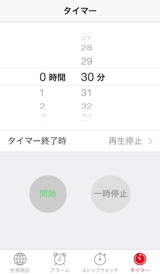 mini1408862576