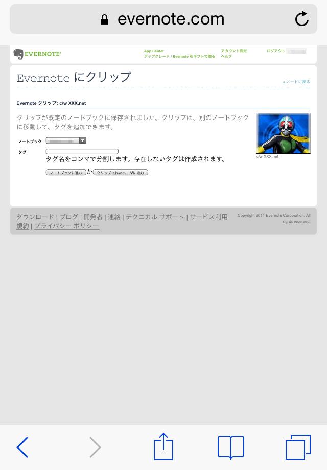 mini1399561883