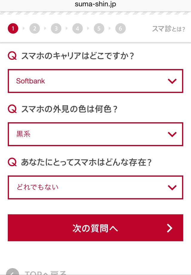 mini1400745736