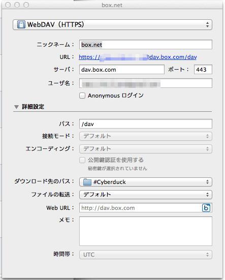 mini1401293600