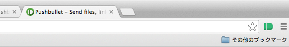 chrome_bar