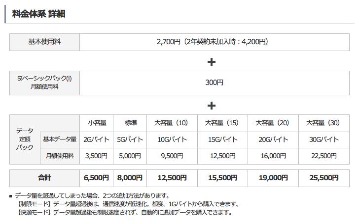 mini1404145709