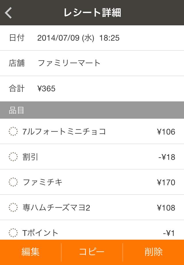 mini1404955149