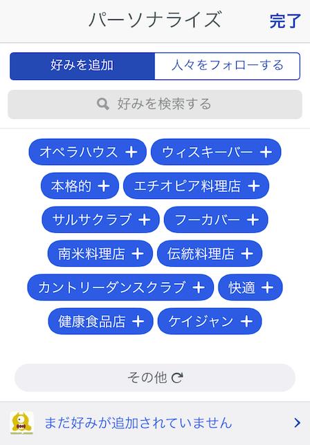 mini1407386653