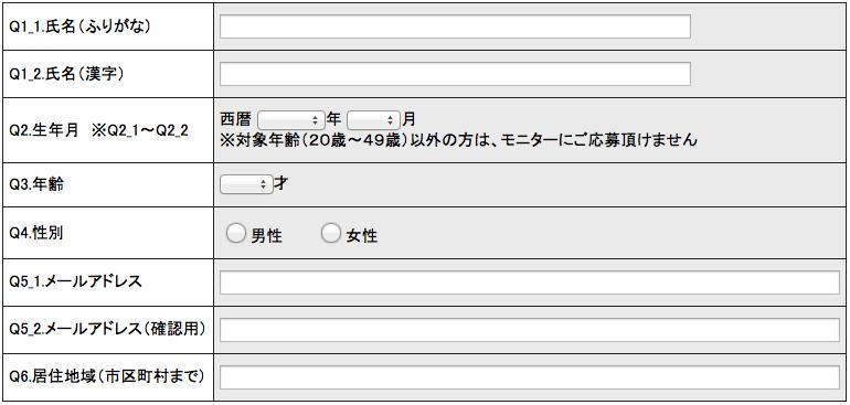 mini1408247476