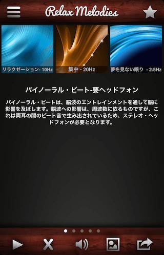 mini1408894163