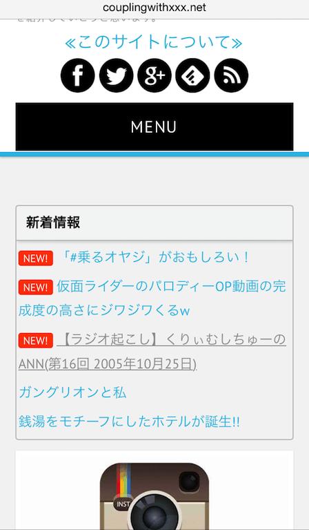 mini1415026893