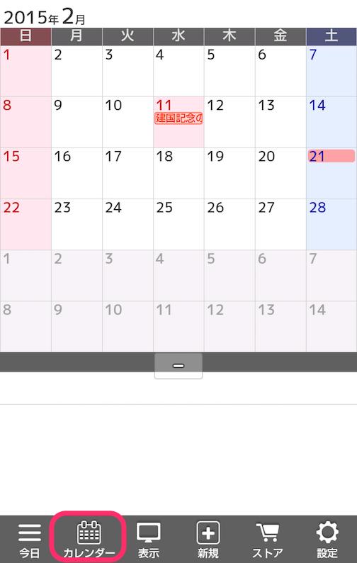 1_mini1424500942