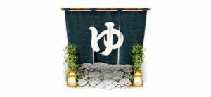 日本の古きよき文化、「銭湯」の外国人向けマナー教則ビデオが賞を受賞!